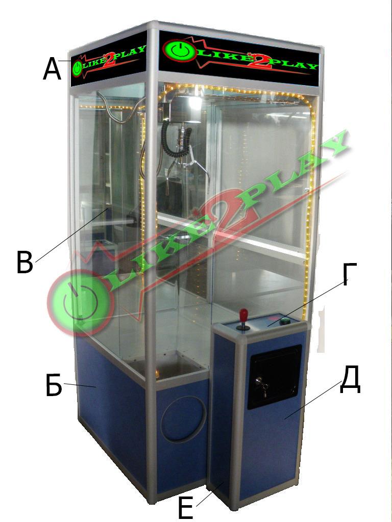 автомат для игрушек вытаскивать