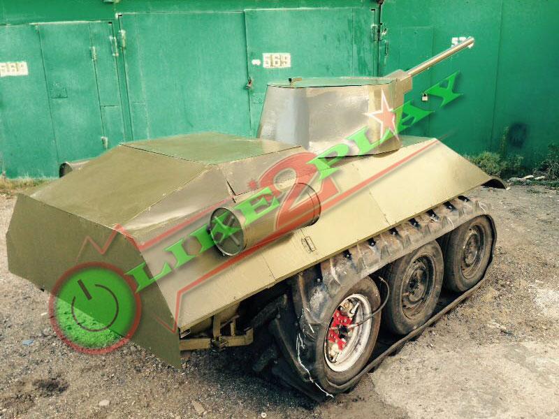 танк самоделка
